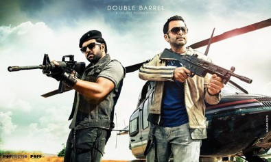 New-Malayalam-Movie-Double-Barrel-Poster-Stills-Review (1)