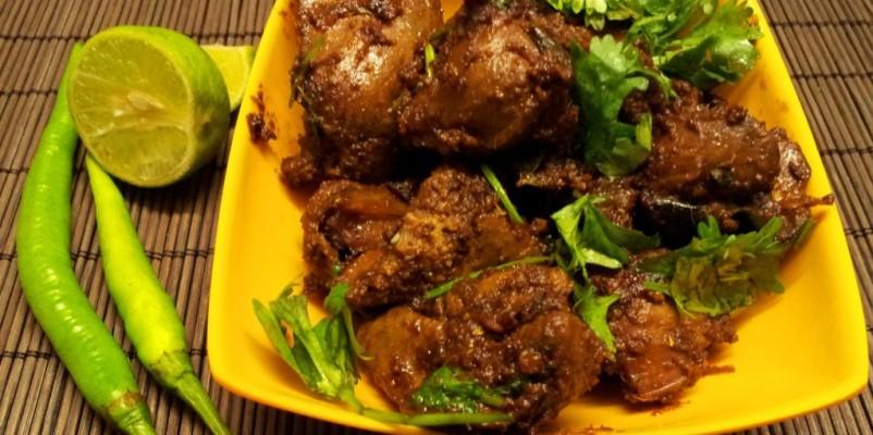 Chicken Liver Fry
