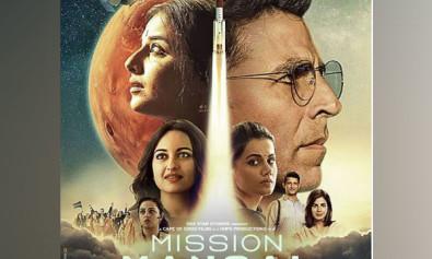 mission_20.19