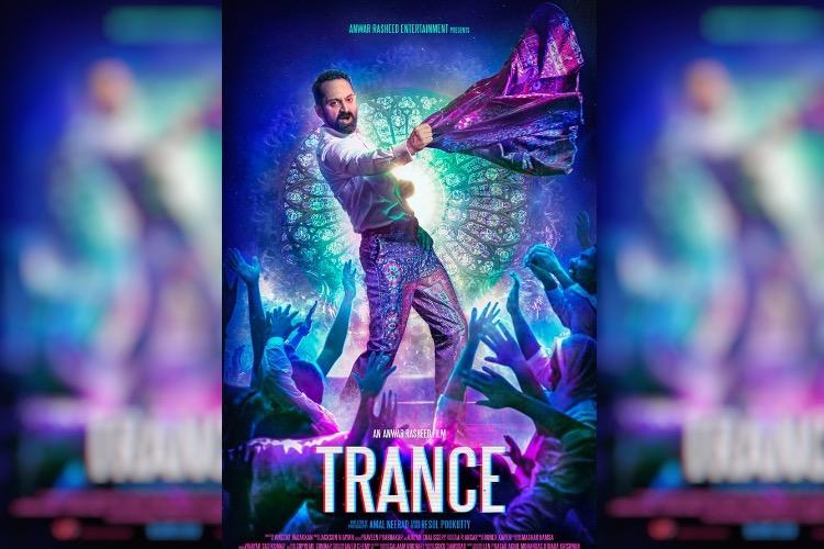 Trance_Fahadh